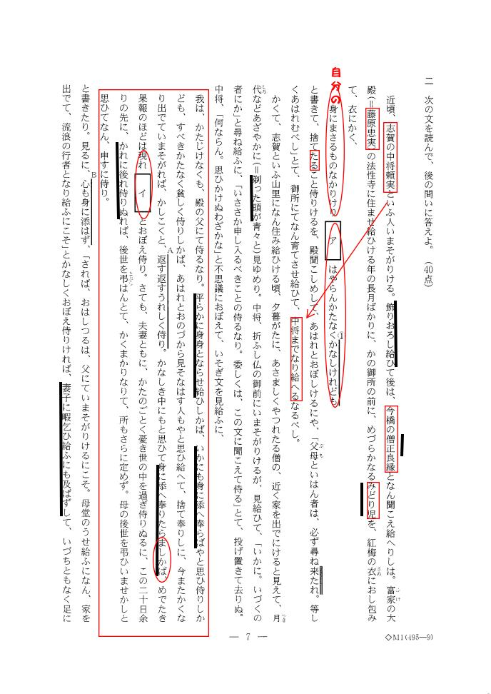 09kyu6.jpg