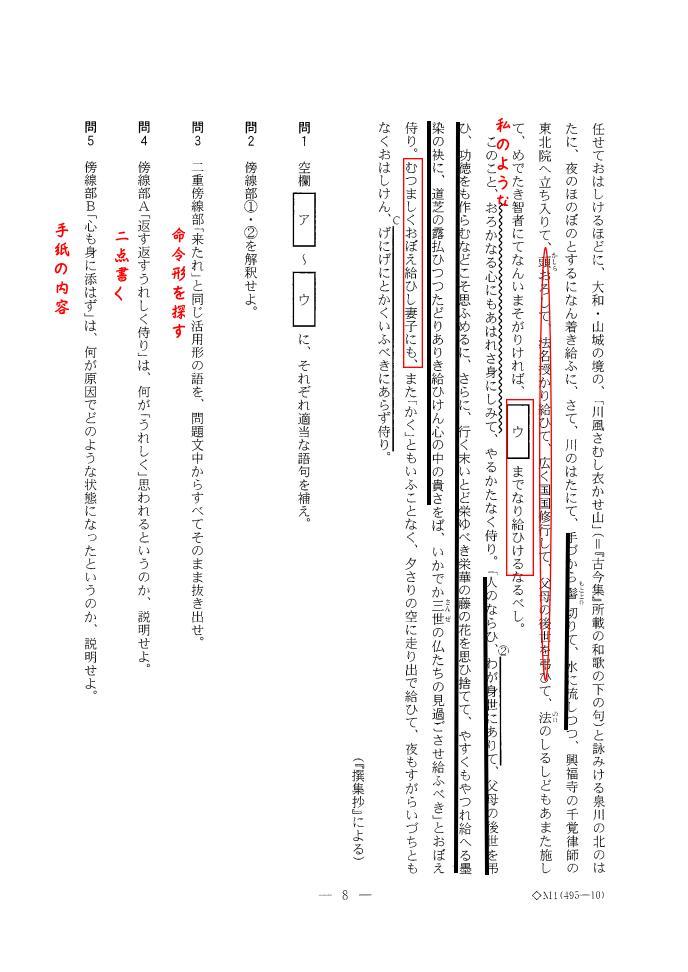 09kyu7.jpg