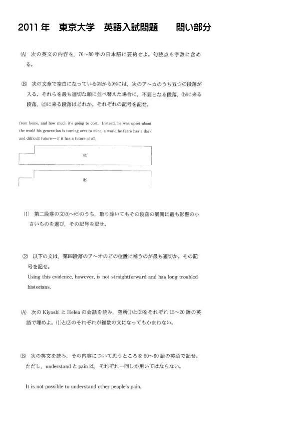hikaku101.jpg