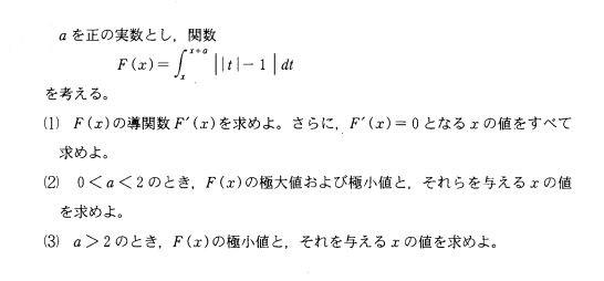 math0611.jpg