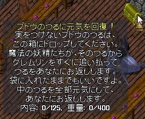 WS001601_20140906210216fce.jpg