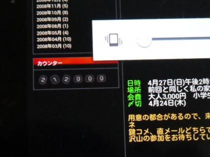 002_convert_20140523193606.jpg