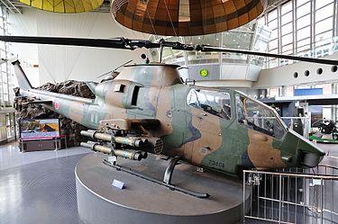 375px-AH-1S(対戦車ヘリコプター)1
