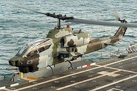450px-AH-1_Cobra.jpg