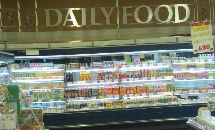 dailyfood.jpg