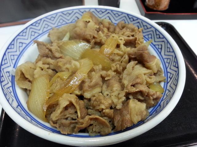 吉野家の牛丼アタマの大盛
