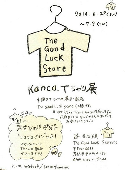 kancoT - blog