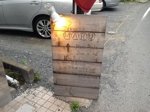 seimaru003.jpg