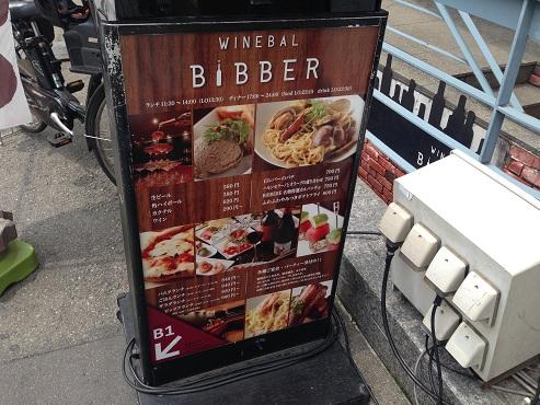 winebar002.jpg