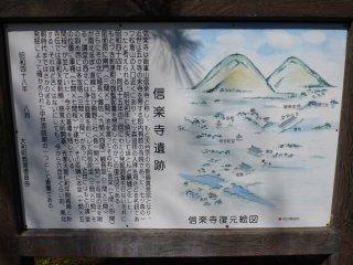 s信楽寺遺跡1