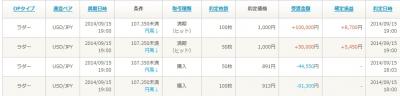 Baidu IME_2014-9-15_19-0-38