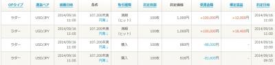 Baidu IME_2014-9-16_11-0-41