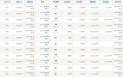 Baidu IME_2014-9-16_19-0-57