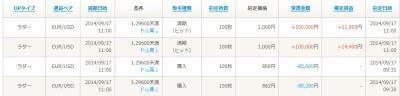 Baidu IME_2014-9-17_11-0-48