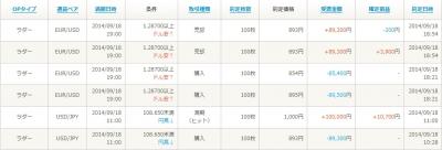 Baidu IME_2014-9-18_18-56-52