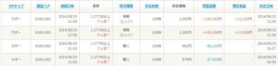 Baidu IME_2014-9-25_11-0-39