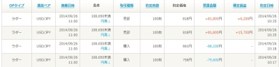 Baidu IME_2014-9-26_10-41-23