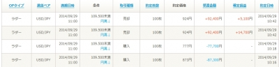Baidu IME_2014-9-29_10-44-16