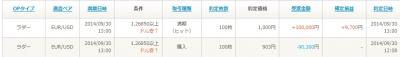 Baidu IME_2014-9-30_13-3-35