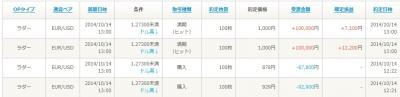 Baidu IME_2014-10-14_13-0-31