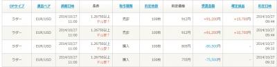 Baidu IME_2014-10-27_9-46-15