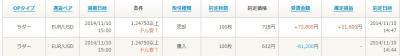 Baidu IME_2014-11-10_14-52-45