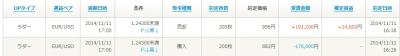 Baidu IME_2014-11-11_16-38-40
