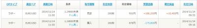 Baidu IME_2014-11-14_9-55-40
