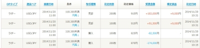 Baidu IME_2014-11-20_10-40-12