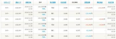 Baidu IME_2014-11-20_12-27-32
