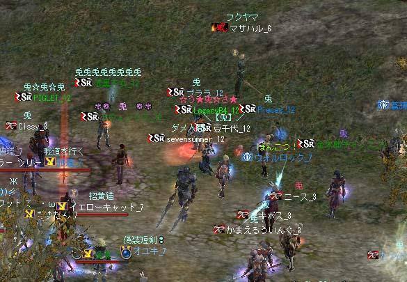 Blog035.jpg