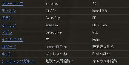 Blog039_2000.jpg