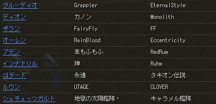 Blog039_2125.jpg