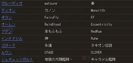 Blog039_2129.jpg