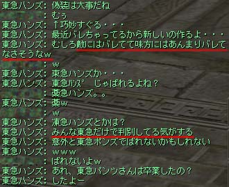 Blog049.jpg