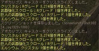 Blog052.jpg