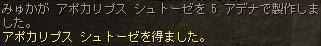 Blog053.jpg