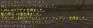 Blog064.jpg
