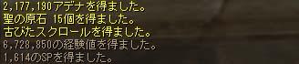 Blog065.jpg