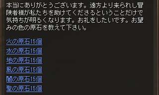 Blog066.jpg