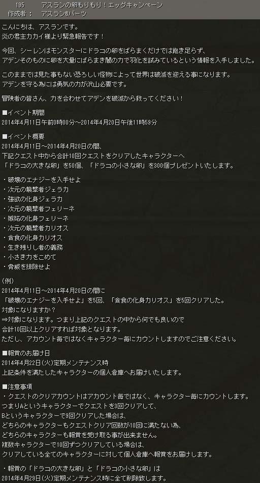 Blog067.jpg