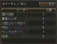 Blog068.jpg