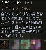 Blog069.jpg