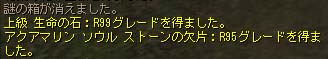 Blog085.jpg