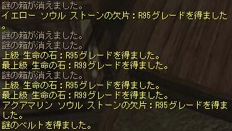 Blog086.jpg