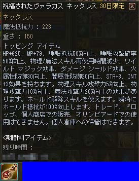 Blog102.jpg
