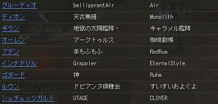 Blog105_2036.jpg