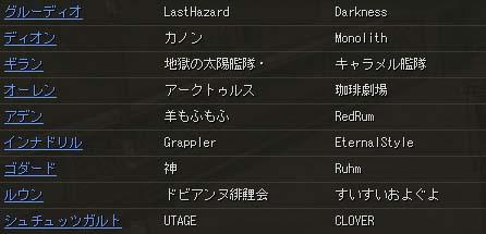 Blog105_2136.jpg