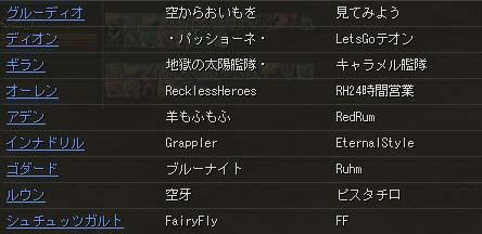 Blog126_2124.jpg