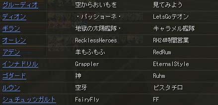Blog126_2128.jpg